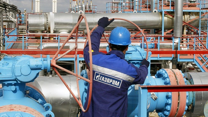 How can I buy or sell Gazprom shares?