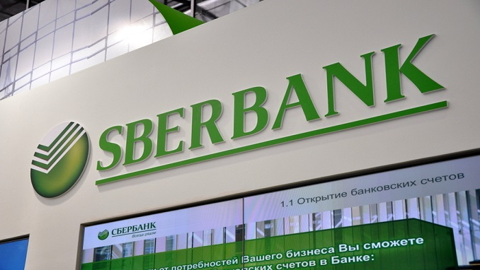 Russia's Sberbank expects to register its blockchain platform in the next two weeks