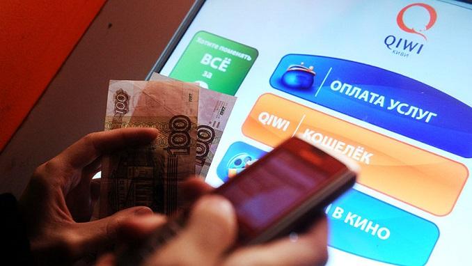 investind în bitcoin qiwi)