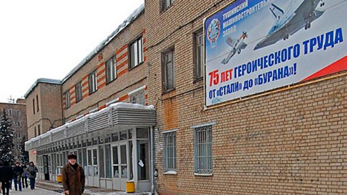 Famous Russian Machine Factory Listed For Sale Russia Business Today