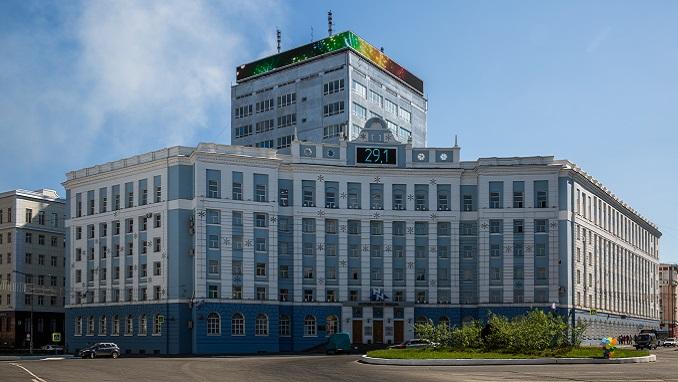 BASF, Norilsk Nickel Sign Big New Supply Deal - Russia