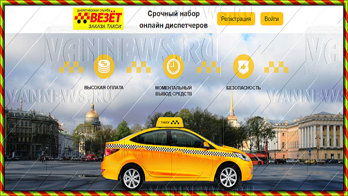 Russia's Second-biggest Taxi Company Uber-competitive Market