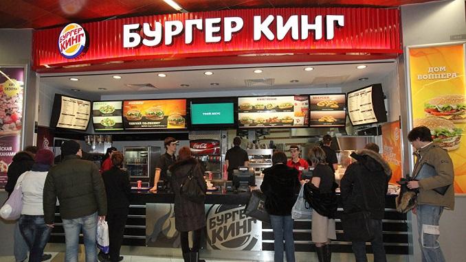 burger-king-russia.jpg